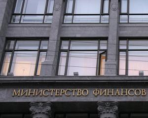 Rusia: Ministrul de finante doreste sa reduca riscurile sanctiunilor FATCA