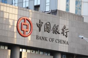 Ofensiva bancara chineza continua. Bank of China isi deschide operatiunile in Romania in decembrie