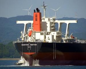 S-auzi si sa nu crezi: China a confiscat o nava japoneza pe baza unui litigiu din cel de-al Doilea Razboi Monial!