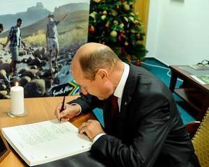 Petre Roman: Basescu nu mi-a dat voie sa-mi recuperez documentele personale dupa ce a ajuns presedintele Partidului Democrat