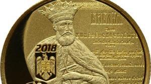 BNR dedica o emisiune numismatica celor 330 de ani de la tiparirea Bibliei de la Bucuresti