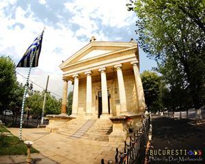 Bucuresti 555 - Biserica Greceasca