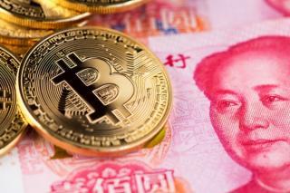 Ipoteza soc - Bitcoin, o arma financiara a Chinei