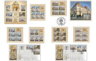 Emisiune de timbre dedicata de Romfilatelia celor 140 de ani de la infiintarea Bancii Nationale a Romaniei