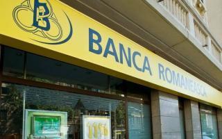 Banca Romaneasca intra in Programul Noua Casa