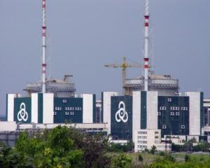 Bulgaria a exportat ilegal catre Romania si alte tari vecine electricitate de sute de milioane euro