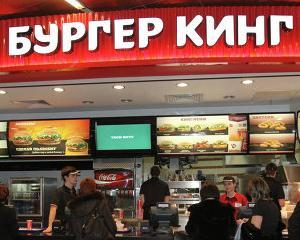 Burger King vrea sa intre pe piata din Crimeea