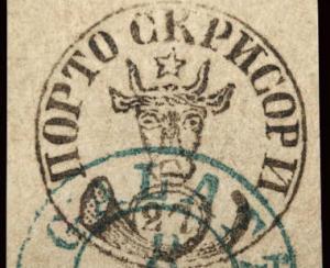Cel mai valoros timbru vandut vreodata in Romania: Cap de Bour, 26.000 de euro