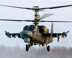 Care este pretul inchirierii unui elicopter