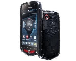 Casio mizeaza pe smartphone-ul G'zOne Commando