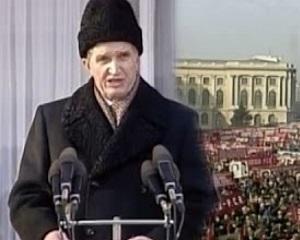 Unde a gresit Ceausescu?
