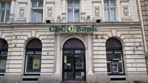Ministerul Finantelor Publice vrea sa listeze cel putin 20% din CEC Bank