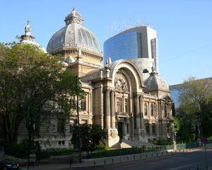 MFP cauta guvernanta corporativa pentru CEC Bank