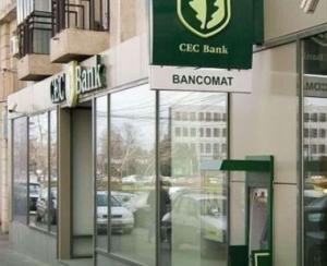 CEC Bank a facut profit brut de 203,9 milioane de lei