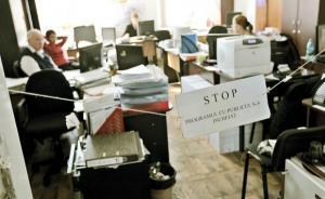 Romania e in topul Uniunii Europene la cheltuielile cu salariile bugetarilor