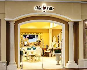 Iulius Mall din Cluj-Napoca: Un nou magazin de decoratiuni interioare