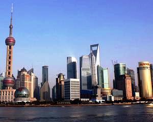 Economia Chinei da semne de oboseala
