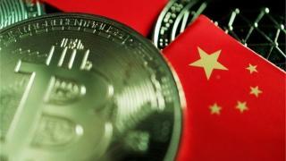 China pune piciorul in prag: toate tranzactiile cu monede digitale sunt ilegale si trebuie interzise