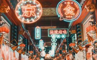 In anul pandemiei, capitala Chinei a devenit orasul cu cei mai multi miliardari
