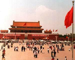 Chinezii vor fi si mai multi: Beijingul va permite cuplurilor sa aiba doi copii