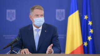 Klaus Iohannis - Conferinta de presa in ziua in care Romania raporteaza un numar record de noi infectari