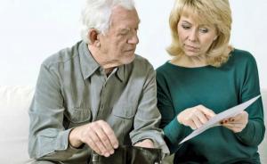 E oficial: Se maresc contributiile la pensii, pentru cei care se asigura voluntar in sistemul public