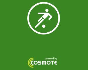 O noua aplicatie pentru Campionatul Mondial de Fotbal 2014 din Brazilia: Onefootball powered by COSMOTE