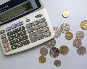 Bugetul general consolidat a trecut pe deficit