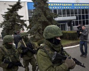 MRU: Referendumul din Crimeea nu respecta principiul integritatii teritoriale a Ucrainei