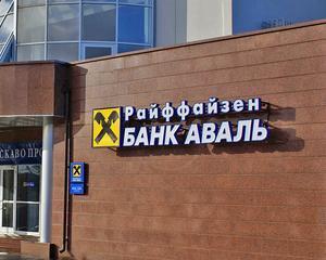 O subsidiara a Raiffeisen Bank isi inchide sucursalele din CRIMEEA