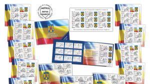 Constitutia Romaniei intr-o serie de timbre