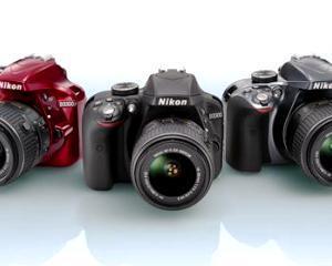 Lansare exclusiva eMAG: un nou Nikon DSLR entry-level
