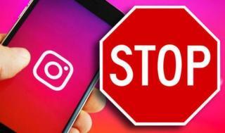 Instagram ne va bloca profilul, daca nu ii furnizam aceasta informatie din cartea de identitate