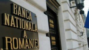 Deficitul de cont curent al Romaniei a crescut de 16 ori in ianuarie 2019, fata de aceeasi luna a anului trecut