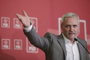 Seful Directiei Generale Antifrauda a fost demis din functie
