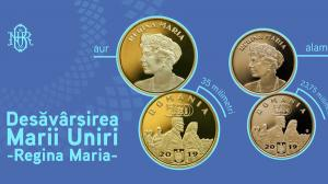 BNR va lansa monede din aur si alama cu tema Desavarsirea Marii Uniri - Regina Maria