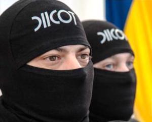 DIICOT: Ginerele presedintelui Basescu nu este suspect sau inculpat