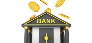 Efectele taxei pe lacomie: Sa ne pregatim de cresteri ale dobanzilor si comisioanelor la credite?