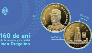 BNR a dedicat o moneda de aur generalului Ioan Dragalina