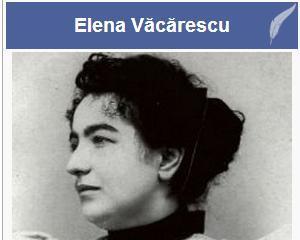 Cum aniverseaza BNR 150 de ani de la nasterea Elenei Vacarescu