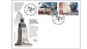Emisiune de marci postale dedicate lui Eminescu, la 131 de ani de la moartea poetului national