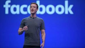 Schimbare de ultima ora la politicile Facebook: Mai multe drepturi pentru utilizatori