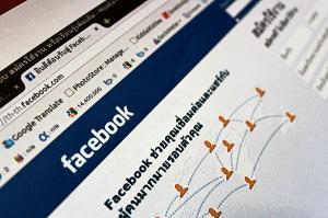 Facebook stabileste un record negativ pe bursa americana, inregistrand pierderi de 124 de miliarde de dolari intr-o singura zi