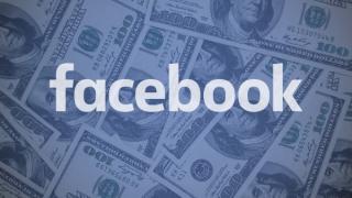 Record pentru Facebook. A atins pentru prima data in istorie valoarea de 1 trilion de dolari