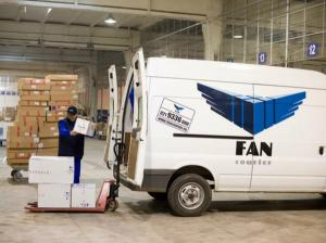 Fan Courier a primit o amenda de 11.000 de euro, din cauza ca a pierdut datele a peste 1.000 de clienti