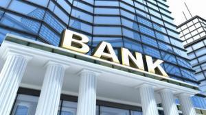 Cea mai mare banca elvetiana condamnata sa plateasca 4,5 miliarde de euro amenda pentru frauda fiscala si spalare de bani