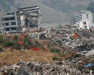 Cutremur puternic, in provincia Gansu din China