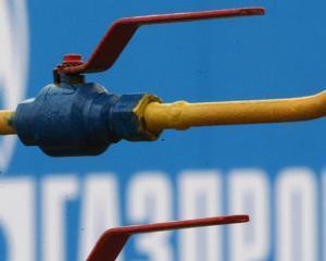 "Gazprom ar putea pierde 16 miliarde de dolari din cauza ""inghetarii"" tarifelor la gaze naturale"