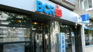 BCR si Dateio lanseaza programul George Moneyback: Clientii bancii primesc BANI INAPOI pentru tranzactiile cu cardul