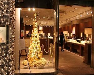 Vanzari masive de aur in Japonia inainte de majorarea taxei pe consum